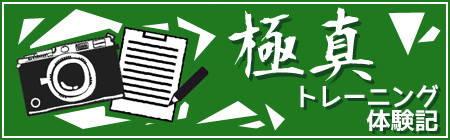 201312_taiken_logo.jpg