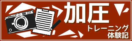 201403_taiken_logo.jpg