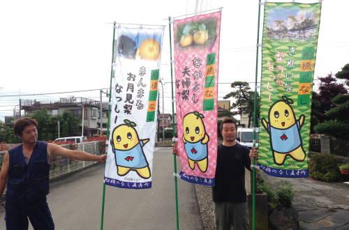201407_funashinobori.jpg