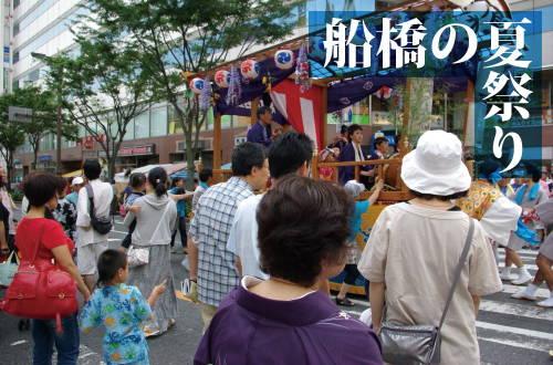 201407_matsuri1.jpg
