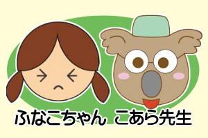 201501_yukari.jpg