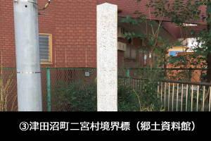201504_sanpo_01.jpg