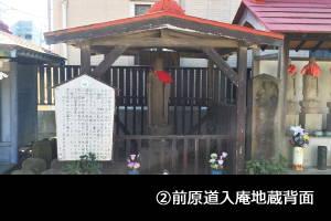 201504_sanpo_02.jpg