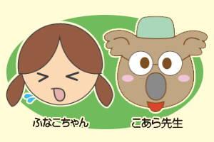 201504_yukari.jpg