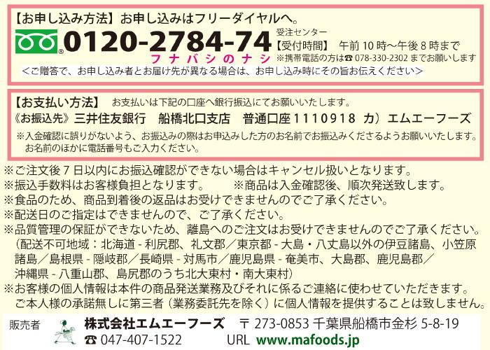 201507_chokusoubin03.jpg
