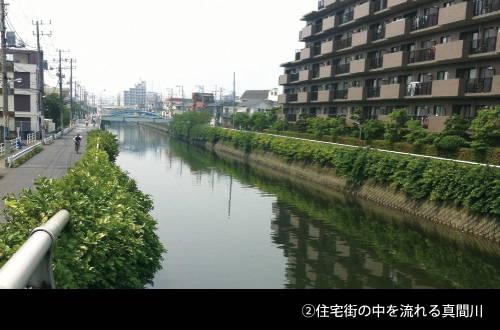 201507_sanpo_01.jpg