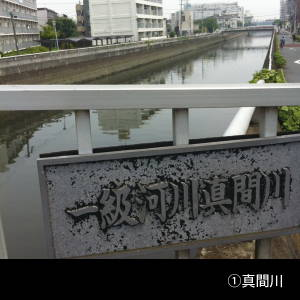 201507_sanpo_main.jpg