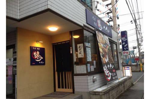 201511_soba.jpg