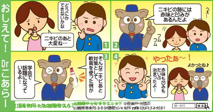 201511_yukari.jpg