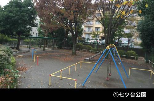 201512_sanpo_01.jpg