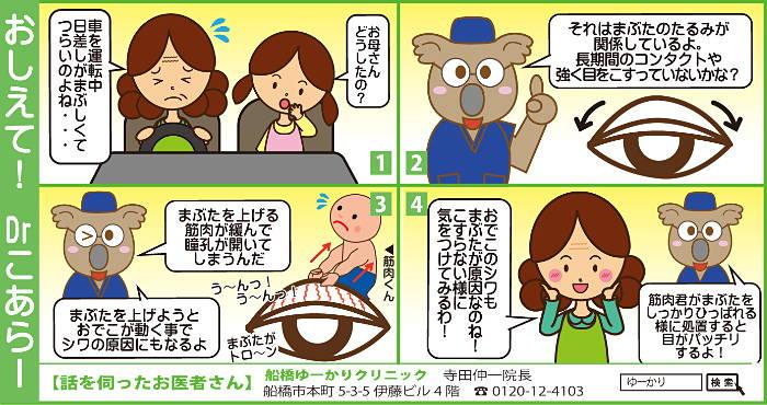 201512_yukari.jpg