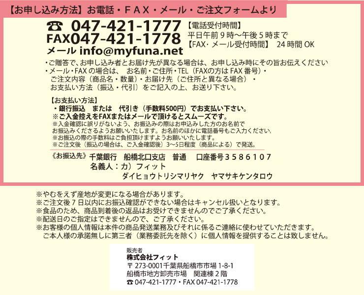 201601_chokusoubin02.jpg
