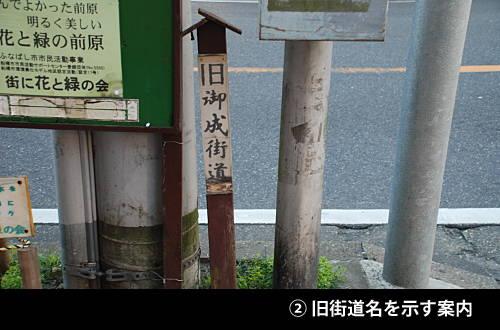201601_sanpo_02.jpg