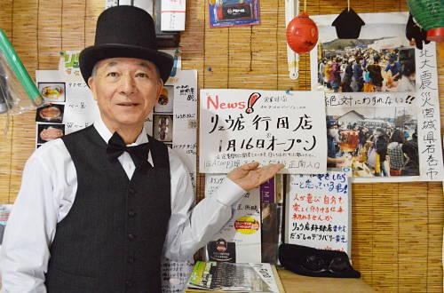 201602_dagashiyaryu.jpg