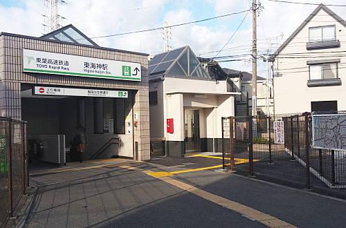 東海神駅のエレベーター供用開始...