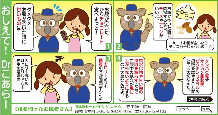 201602_yukari.jpg