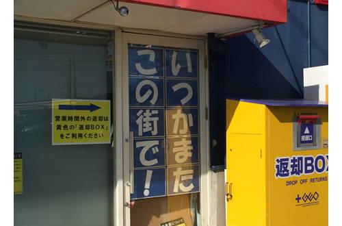 201604_tokiwa.jpg