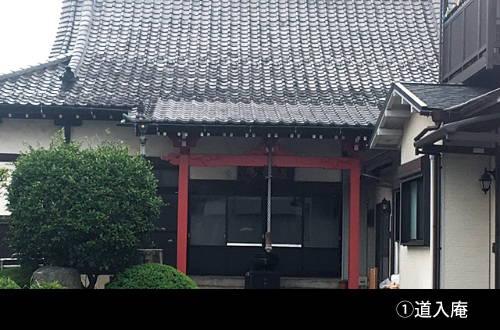 201606_sanpo_01.jpg