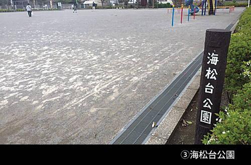 201606_sanpo_03.jpg