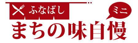aji_logo.jpg