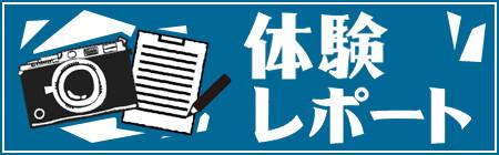 taiken_logo.jpg
