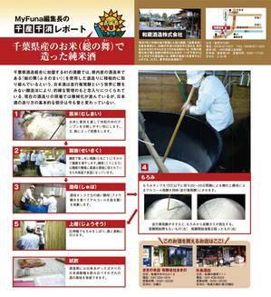 chisanchisyo-1.jpg