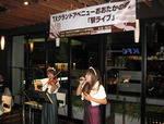 tisato3.jpgのサムネール画像