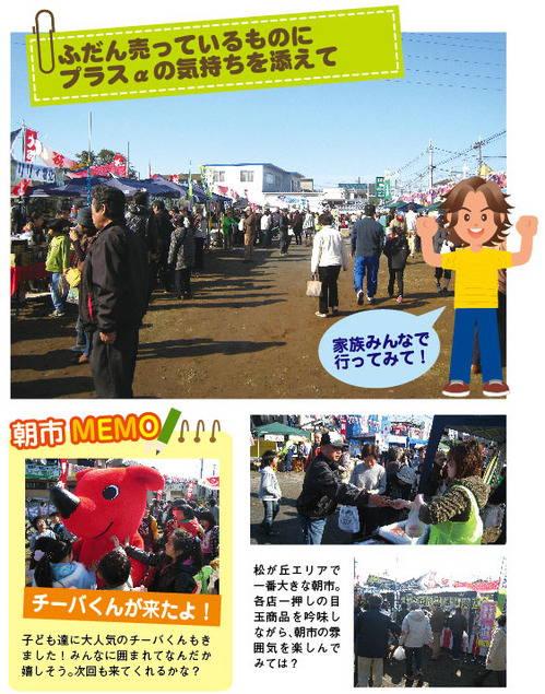 314_t_matugaoka.jpg