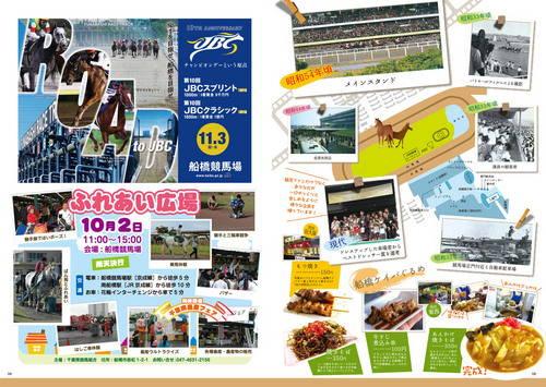 201010_tokusyu2.jpg