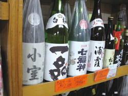 201201_yonei.jpg