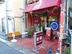 201202_daigo4.jpg