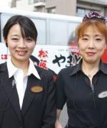 201205_aji_staff.jpg