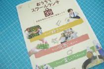 201206_syokuiku8.jpg