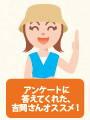 201207_amenohi_1a.jpg
