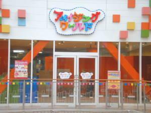201207_amenohi_2.jpg