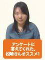 201207_amenohi_2a.jpg