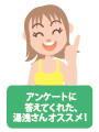 201207_amenohi_3a.jpg
