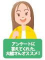 201207_amenohi_4a.jpg