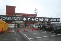 201207_amenohi_5.jpg
