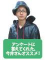201207_amenohi_5a.jpg