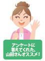 201207_amenohi_6a.jpg