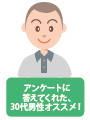 201207_amenohi_7a.jpg