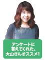 201207_amenohi_8a.jpg