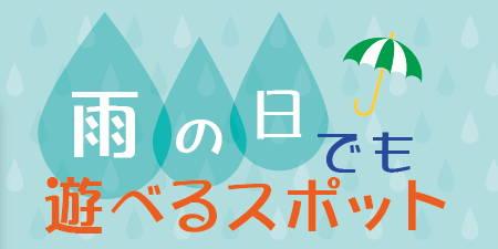 201207_amenohi_logo.jpg