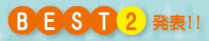 201206_syokuiku_logo.jpg