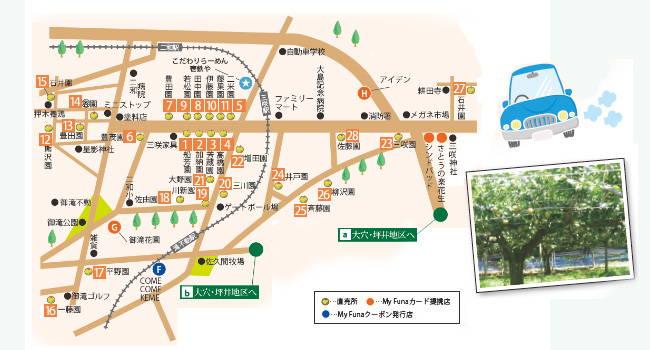 201208_nashi6_1.jpg