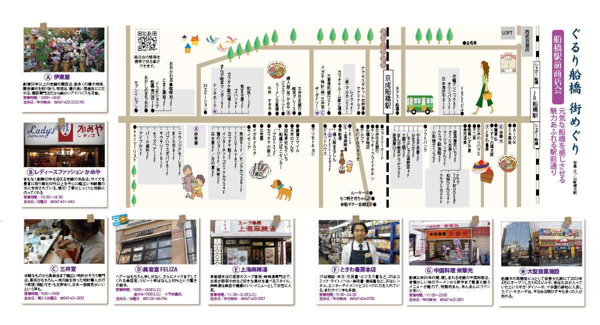 201209gururi_main.jpg