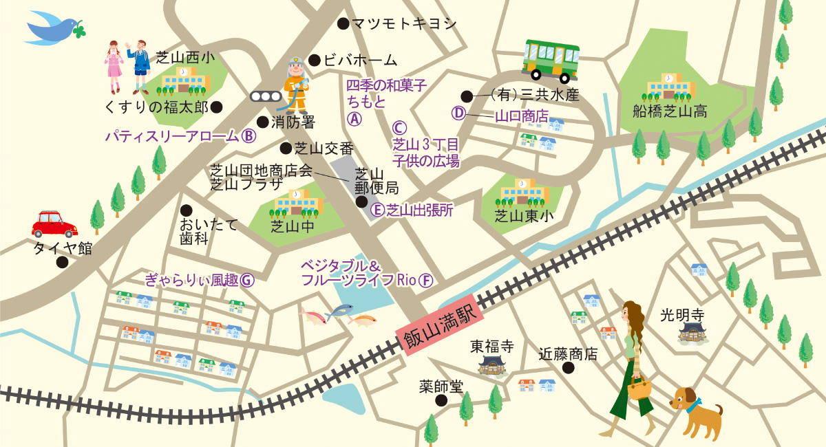 201211gururi_main.jpg