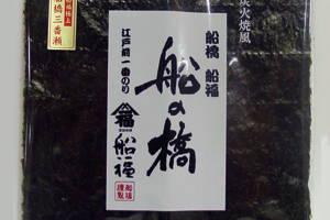 201303_meisan_03.jpg