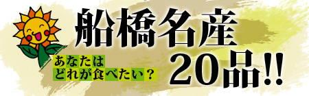 201303_meisan_logo.jpg